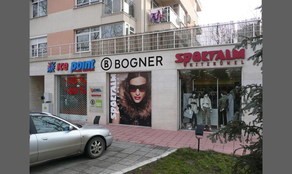 stors-branding