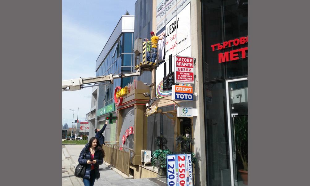 branding-of-facade