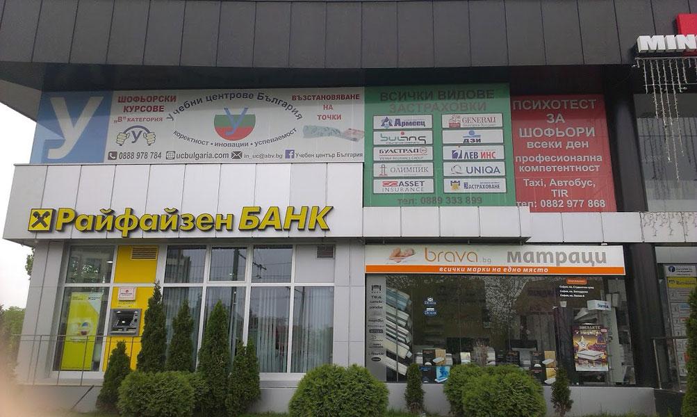 branding-of-facade6