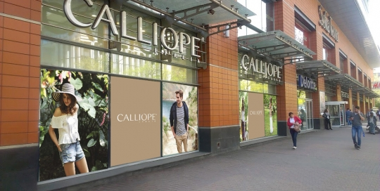 calliope-branding