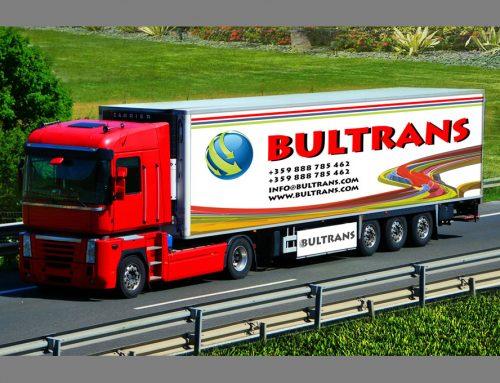 Брандиране на камиони