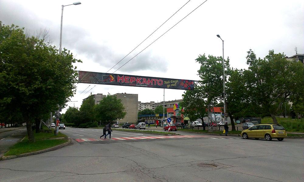 advertising-construction