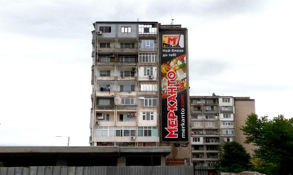 facade-branding