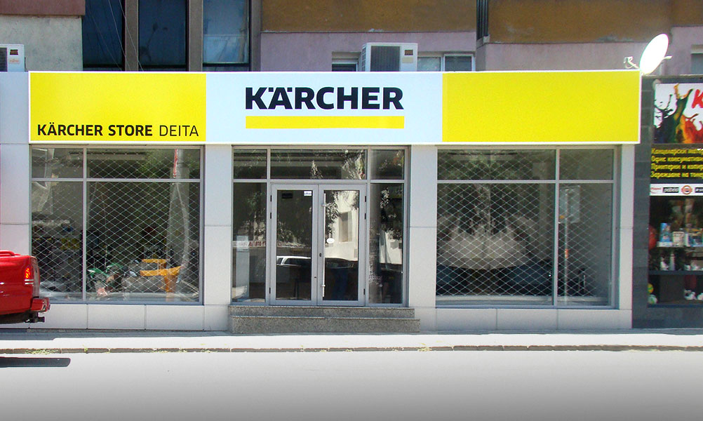 lighting-box-karcher-store