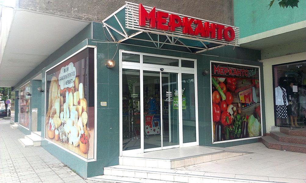 food-market-merkanto